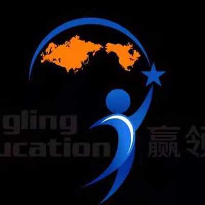内蒙古赢领教育信息咨询股份有限公司
